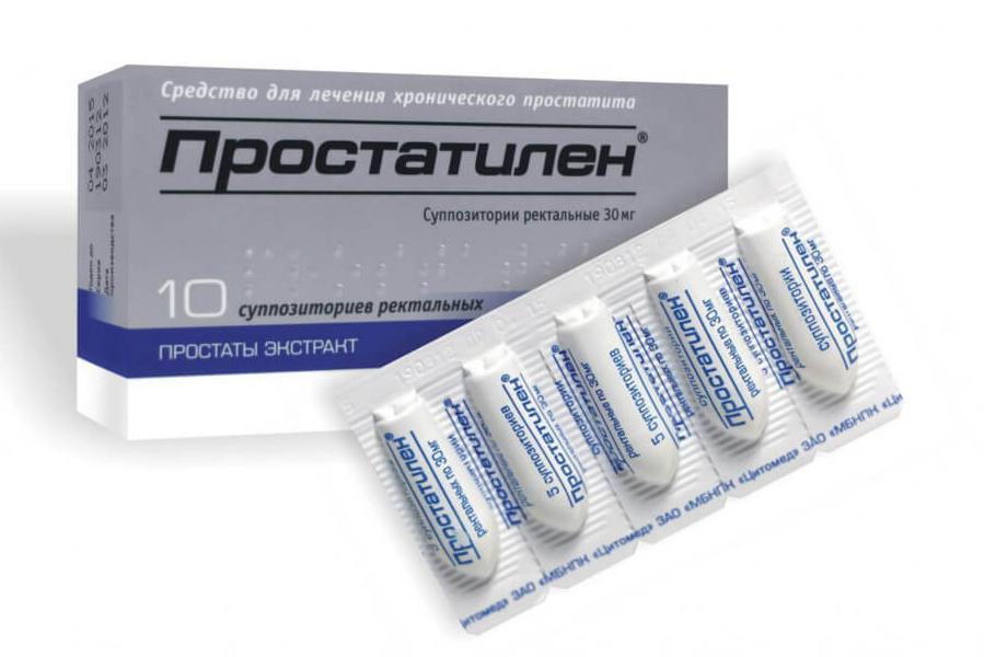 Свечи от хронического простатита простатилен